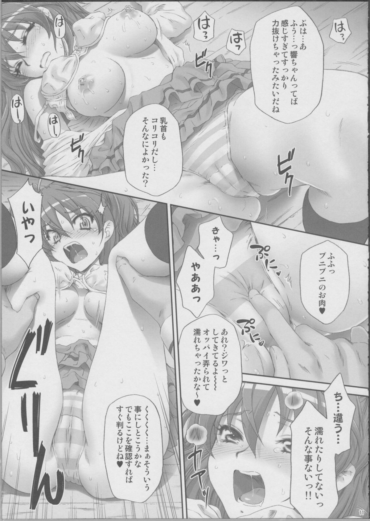 Hibiki de asobou ♪ 9
