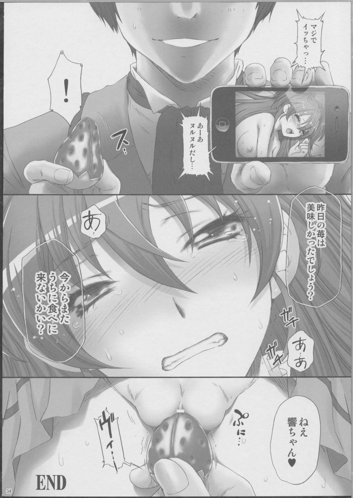 Hibiki de asobou ♪ 32