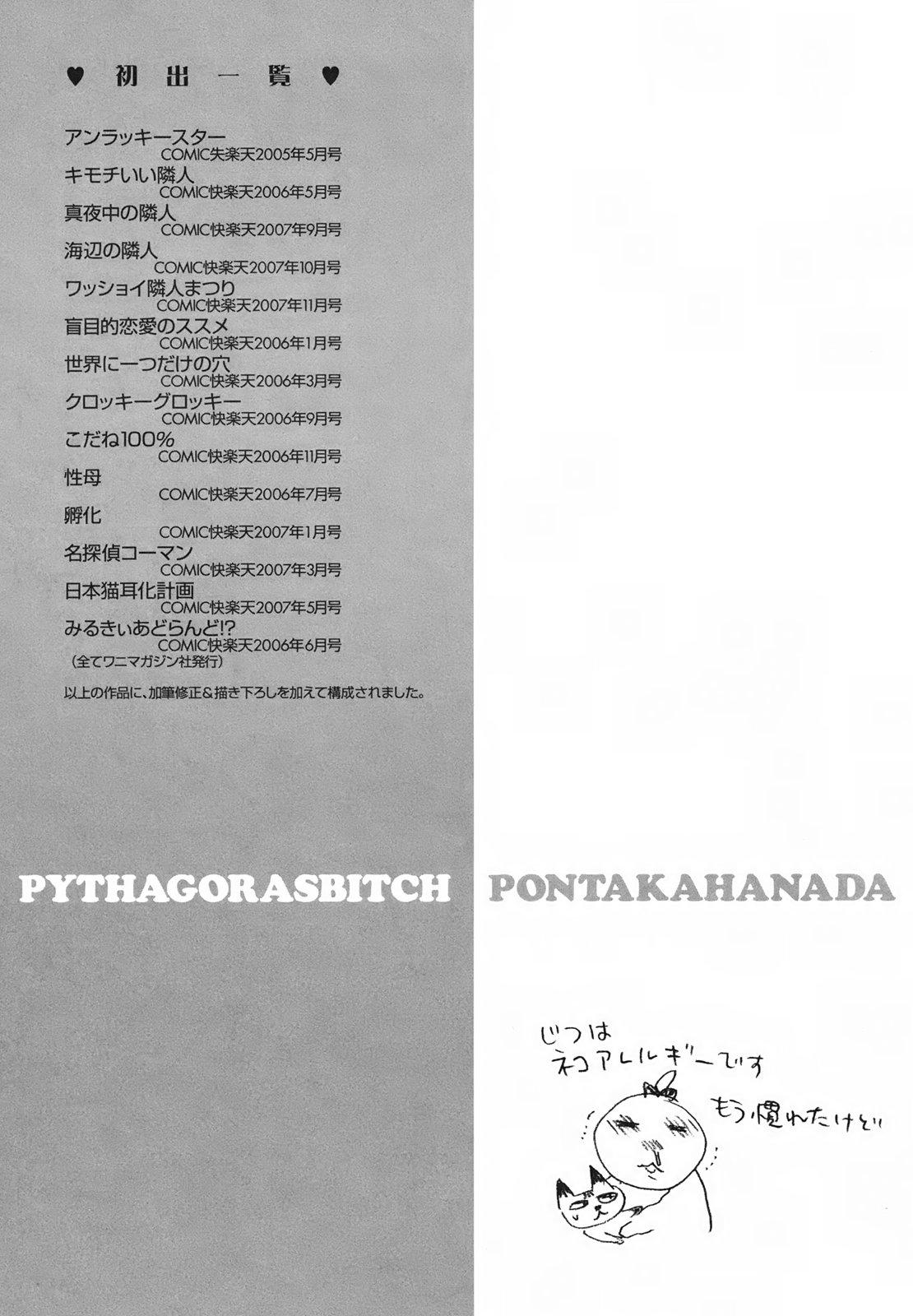 Pythagoras Bitch 191
