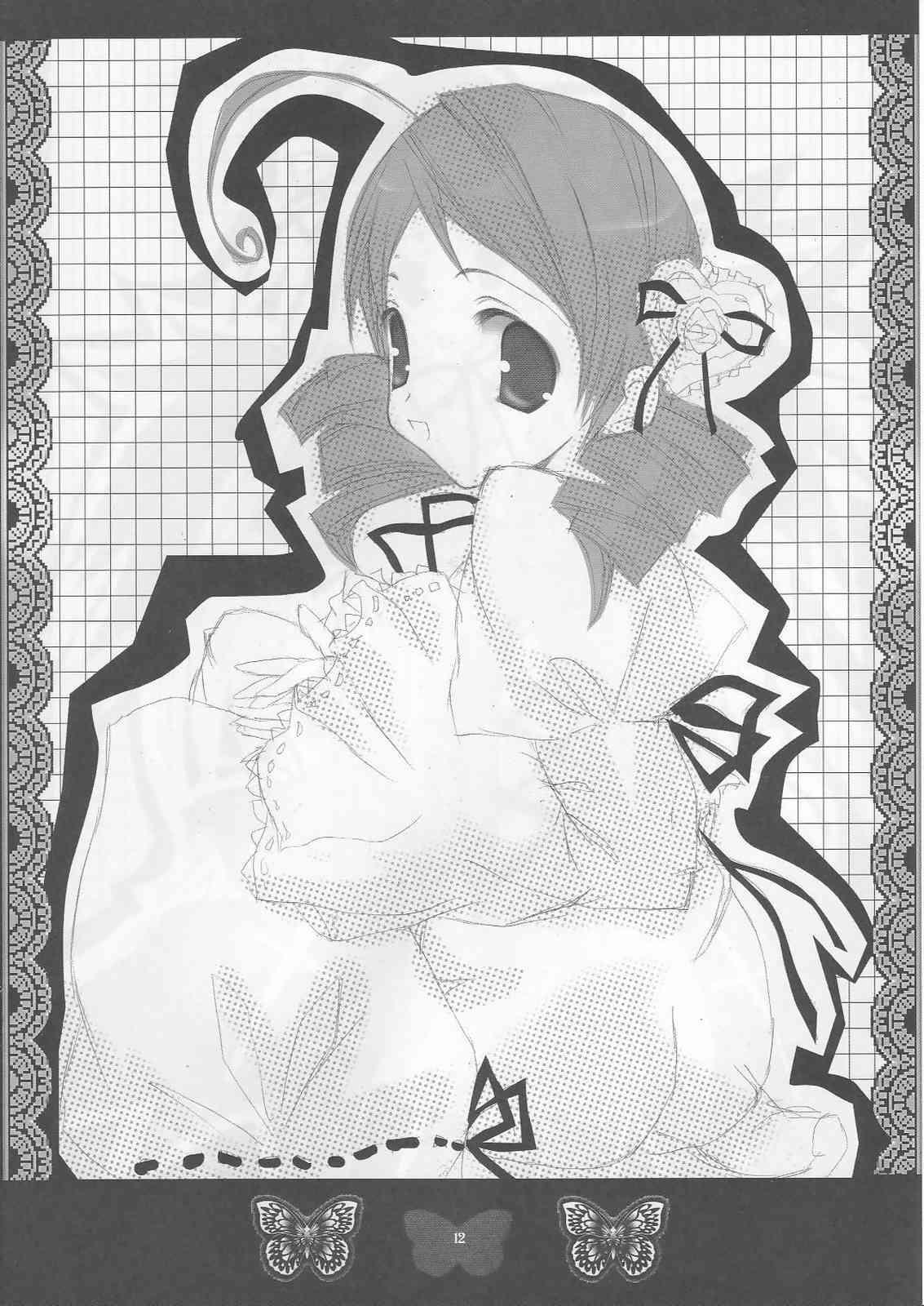 Shoujo Ningyou 10