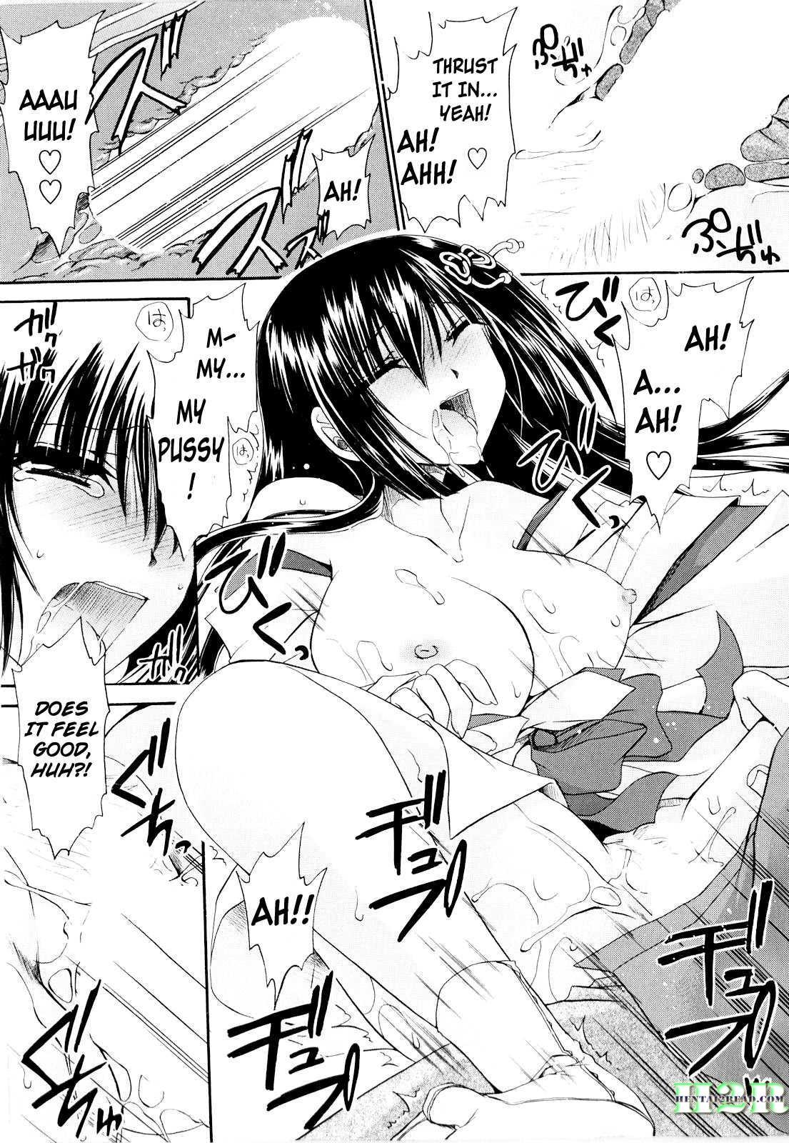 Tororin Musume Ch. 01-04 73