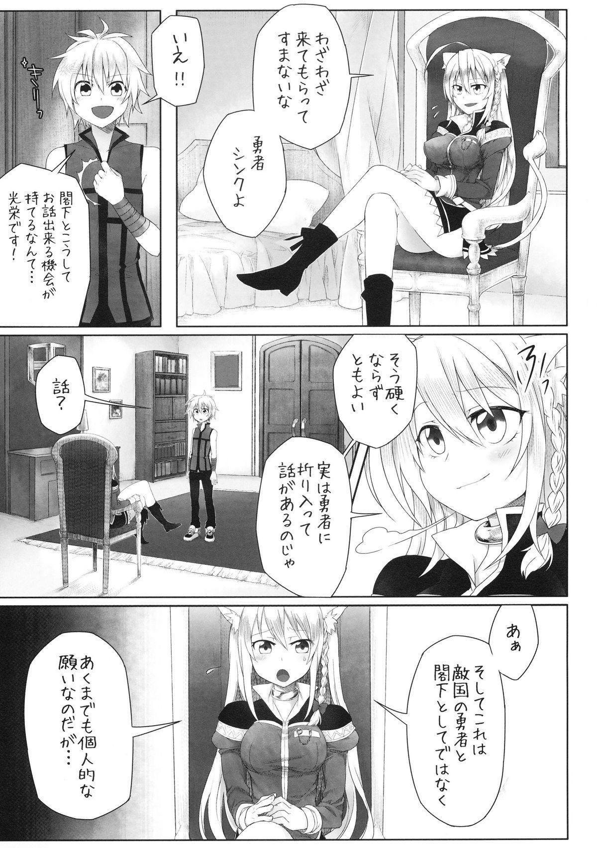 Hatsujou! Neko Hime Choukyou Sen!? 2