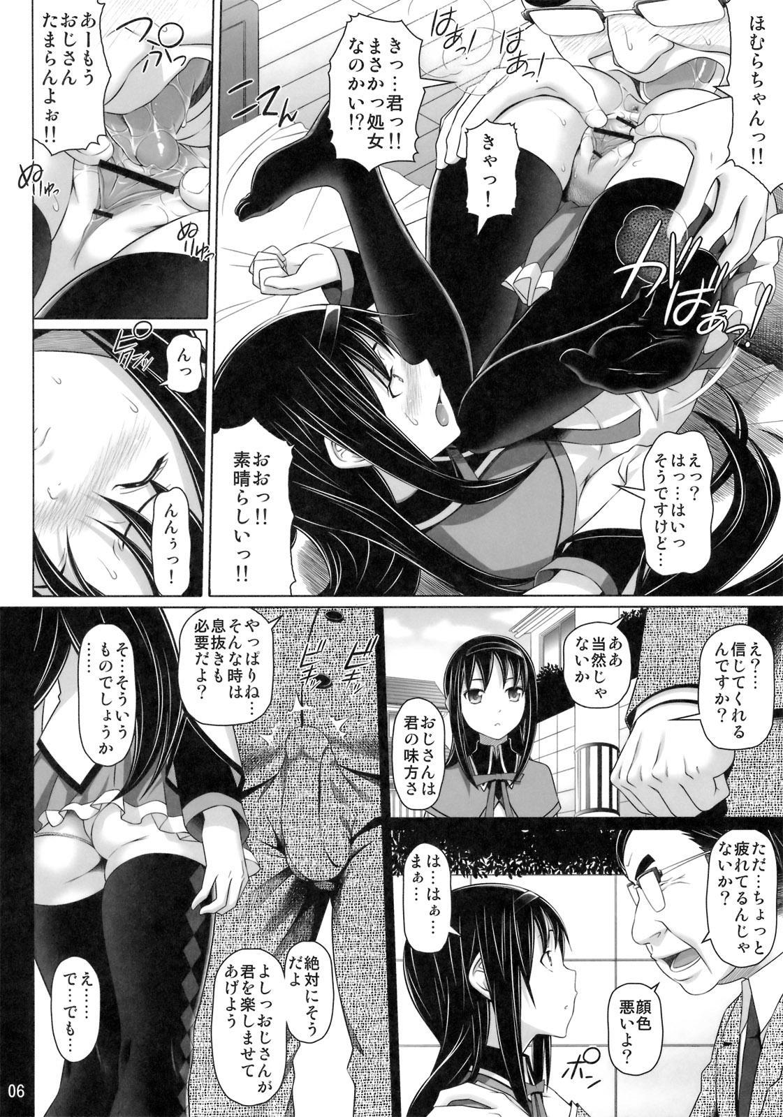 Zetsubou nante Shinai 4