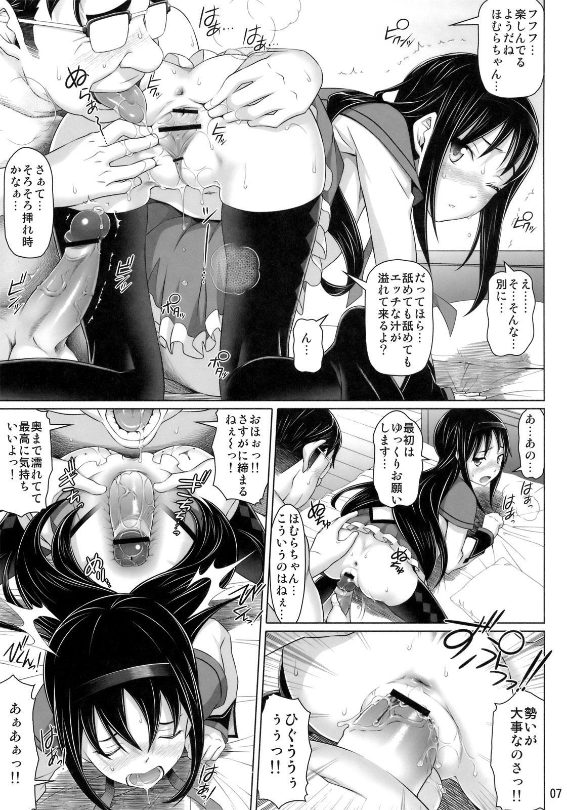 Zetsubou nante Shinai 5