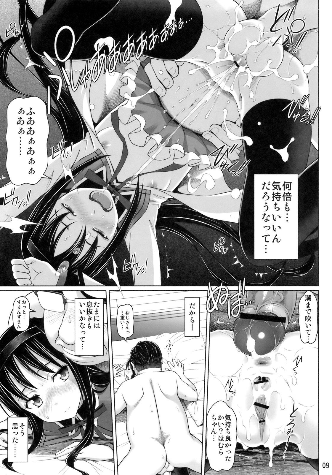 Zetsubou nante Shinai 7