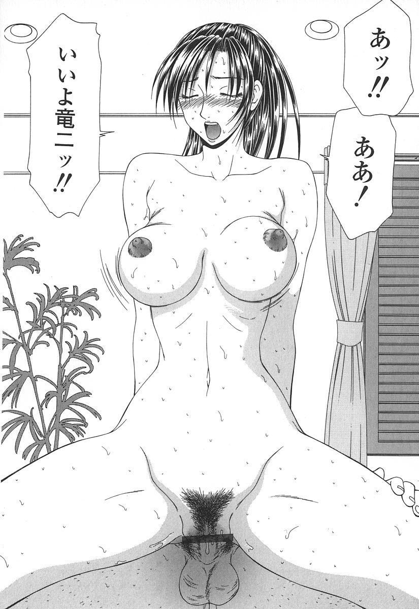 Caster Ayako 16