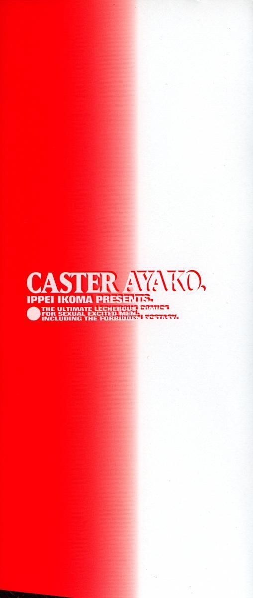 Caster Ayako 2