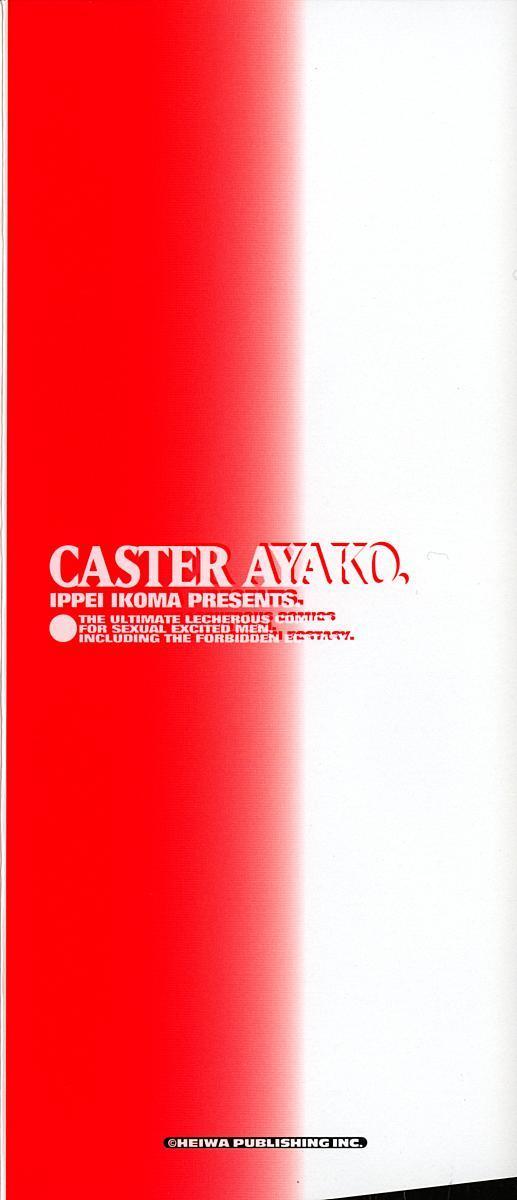 Caster Ayako 3