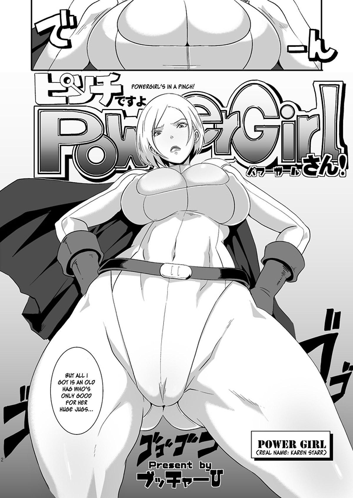 Pinch desu yo Power Girl-san!   Powergirl's in a Pinch! 1