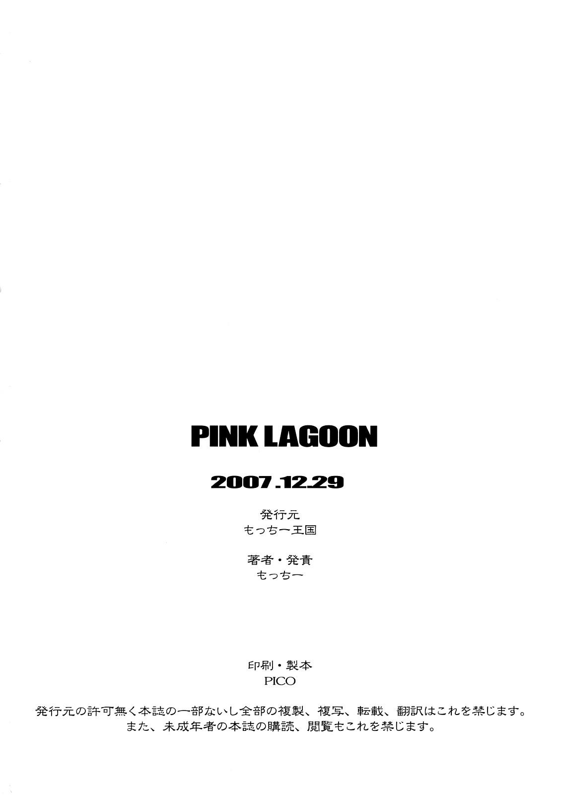 PINK LAGOON 003 24