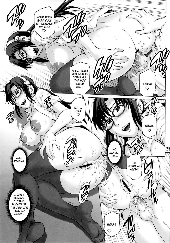 Kakuu Shoujo | Aerial Maiden 23