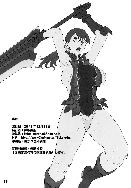 Kakuu Shoujo | Aerial Maiden 26