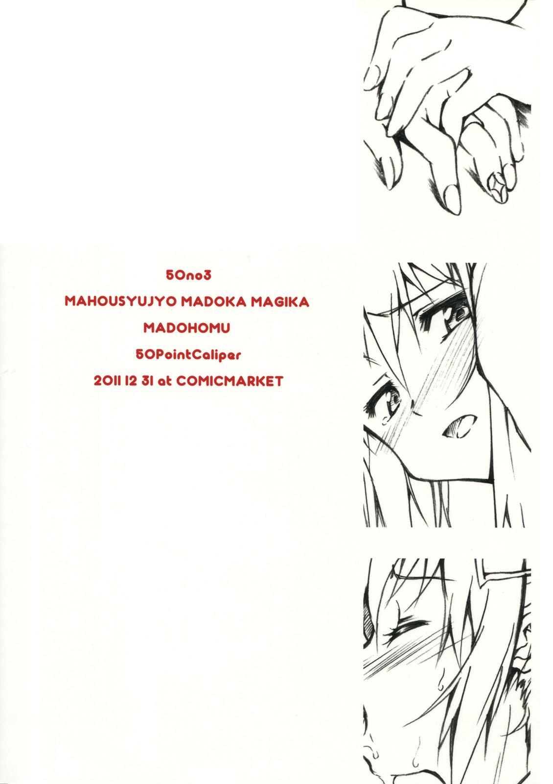 MadoHomu 27