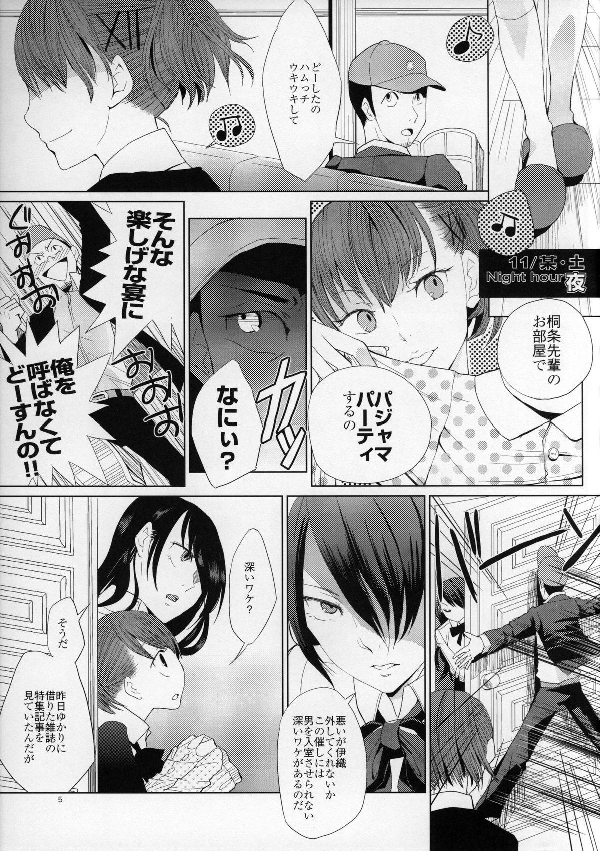 YURI SONA 2 Yoru no Joou - Midnight Queen 3
