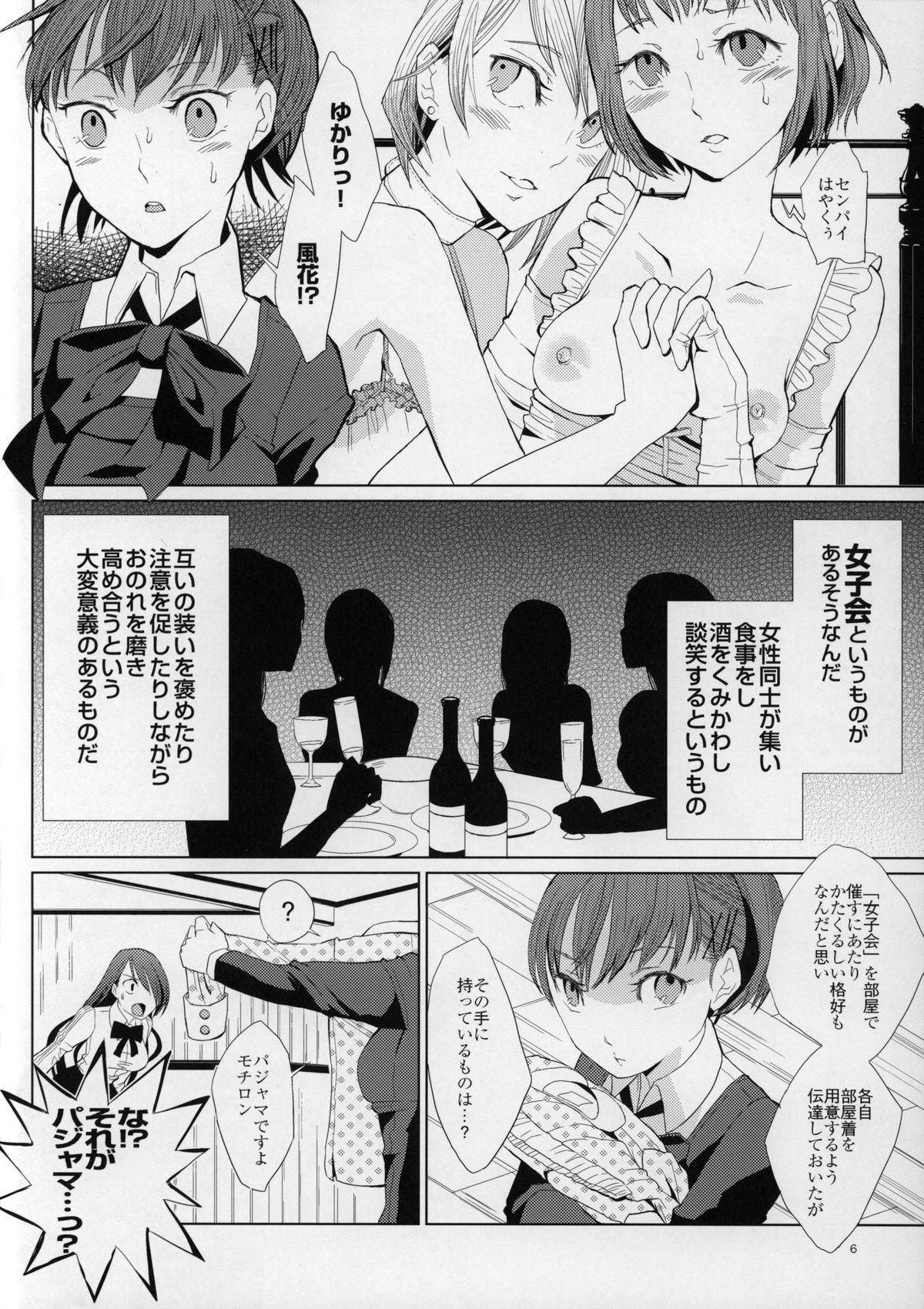 YURI SONA 2 Yoru no Joou - Midnight Queen 4