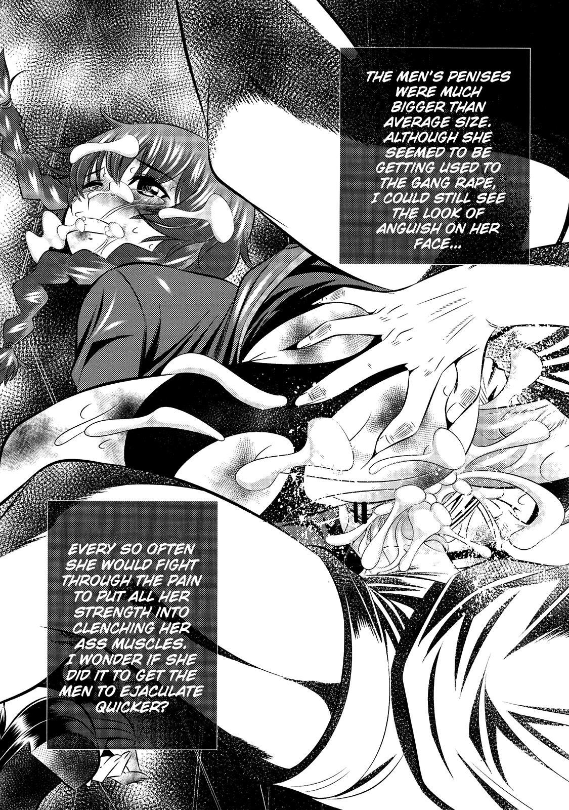 Goumon-kan Chuuni hen | Torture Dungeon 9