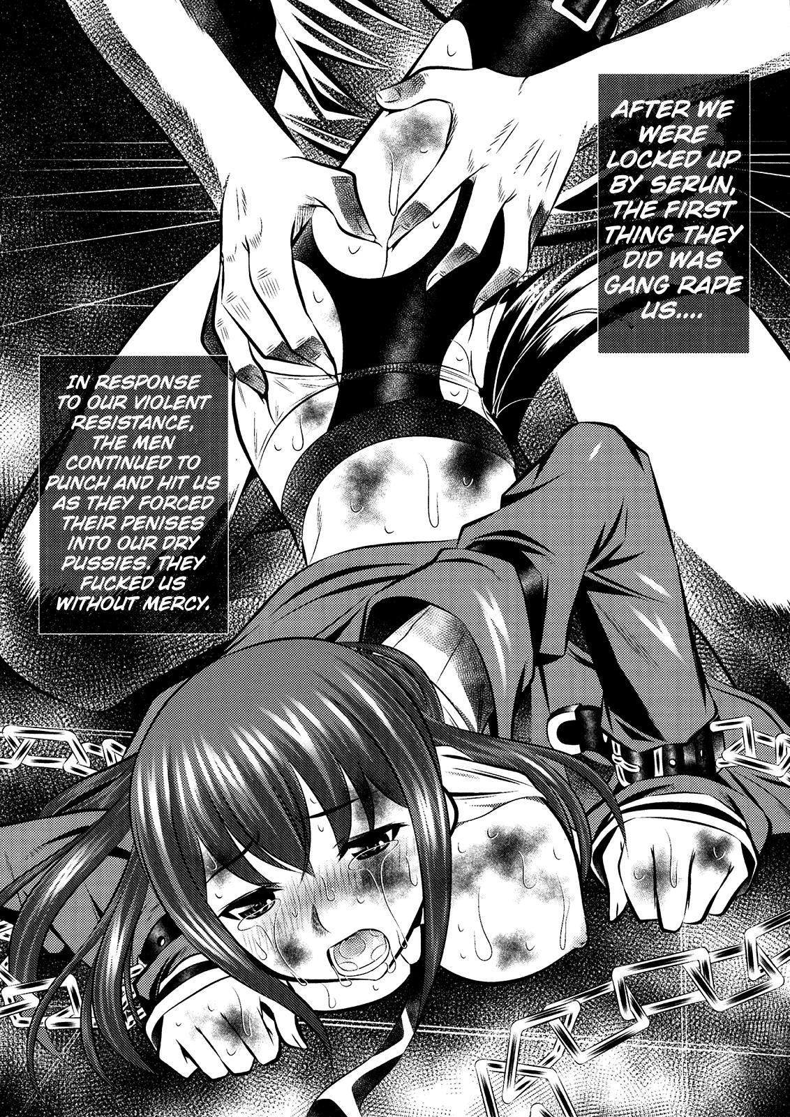 Goumon-kan Chuuni hen | Torture Dungeon 3