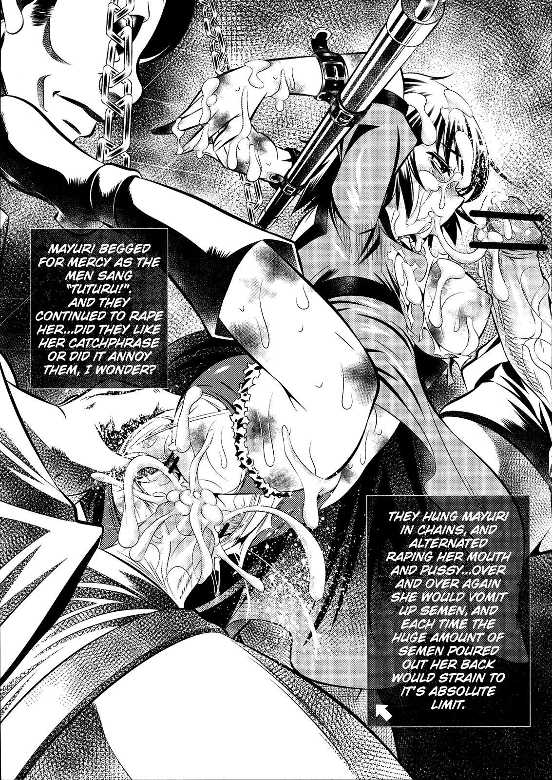 Goumon-kan Chuuni hen | Torture Dungeon 4