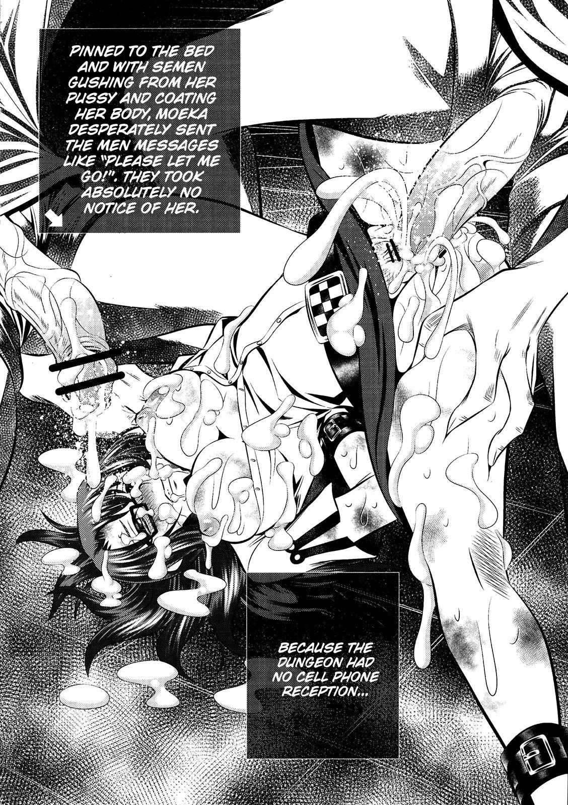 Goumon-kan Chuuni hen | Torture Dungeon 7