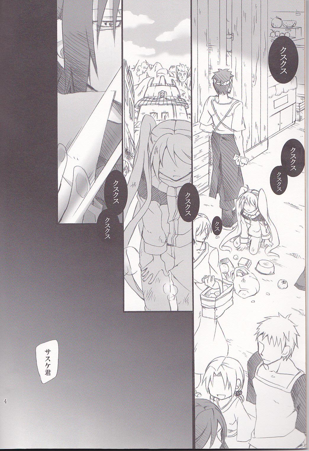 Usotsuki Tsuyogari Kirai... Suki 4