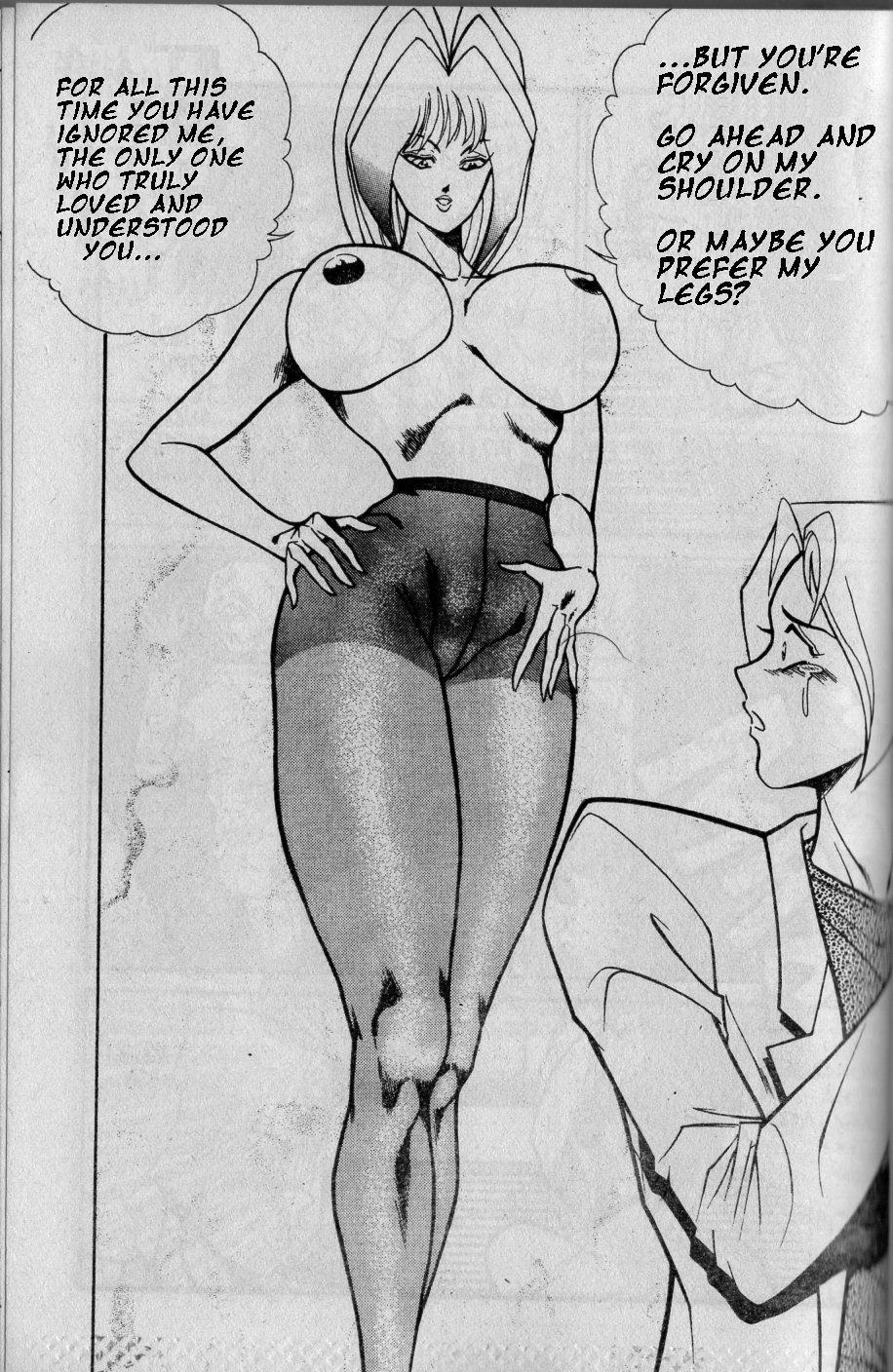 The Stories of Miss Q.Lee #3 28