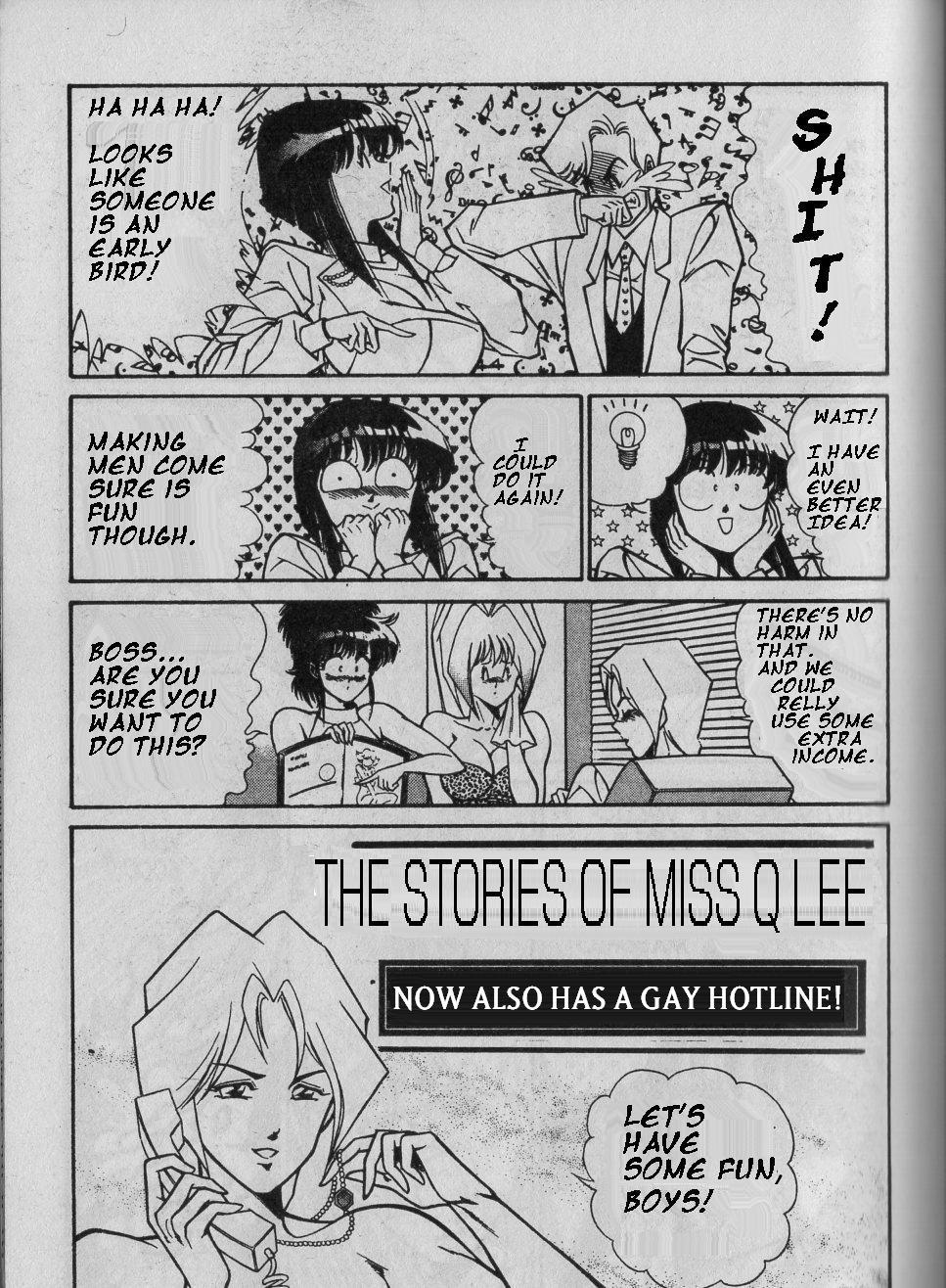The Stories of Miss Q.Lee #3 72