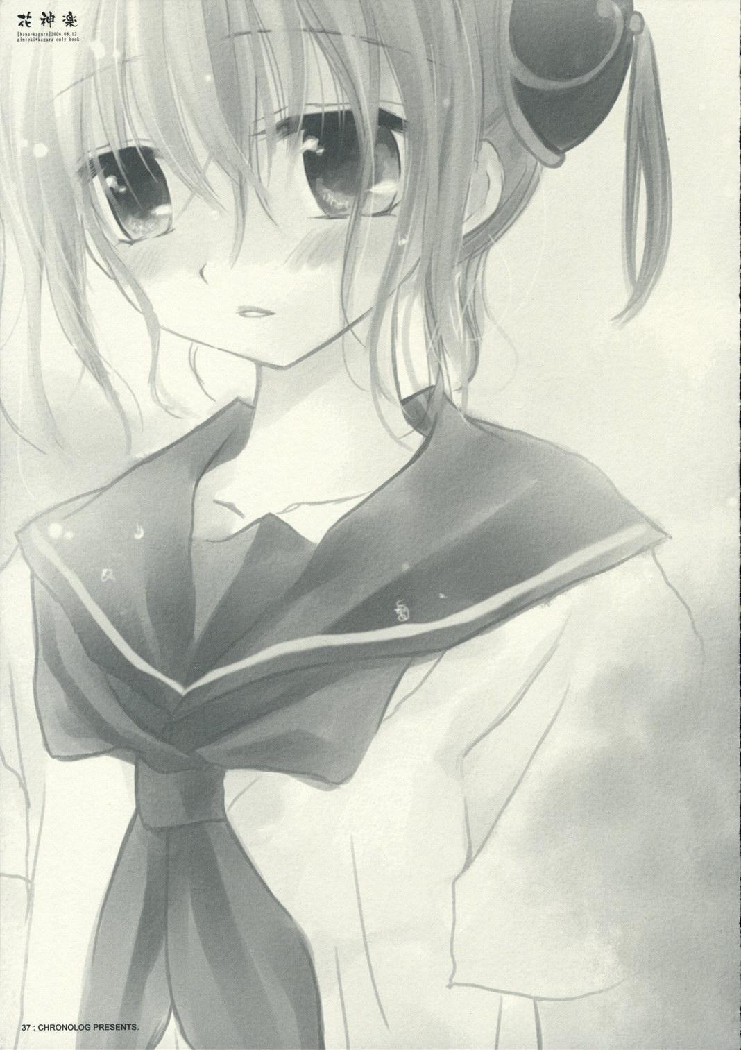 Hana Kagura 36