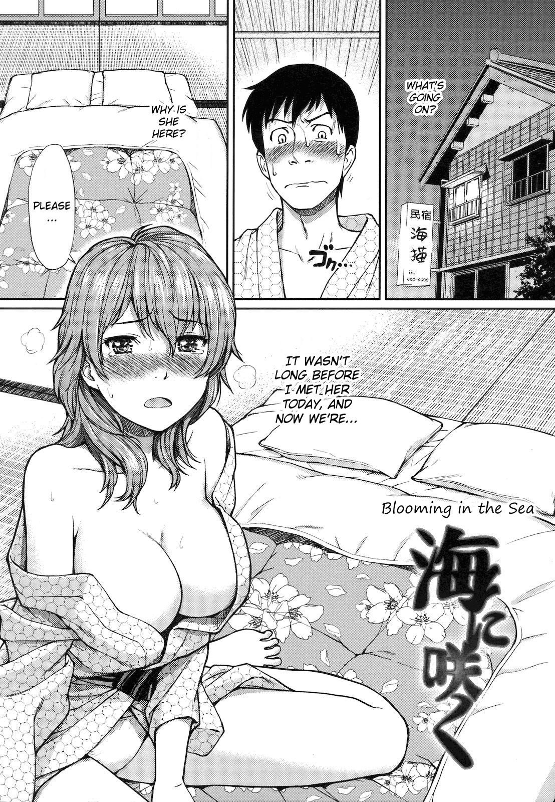 Hajirai Break 194