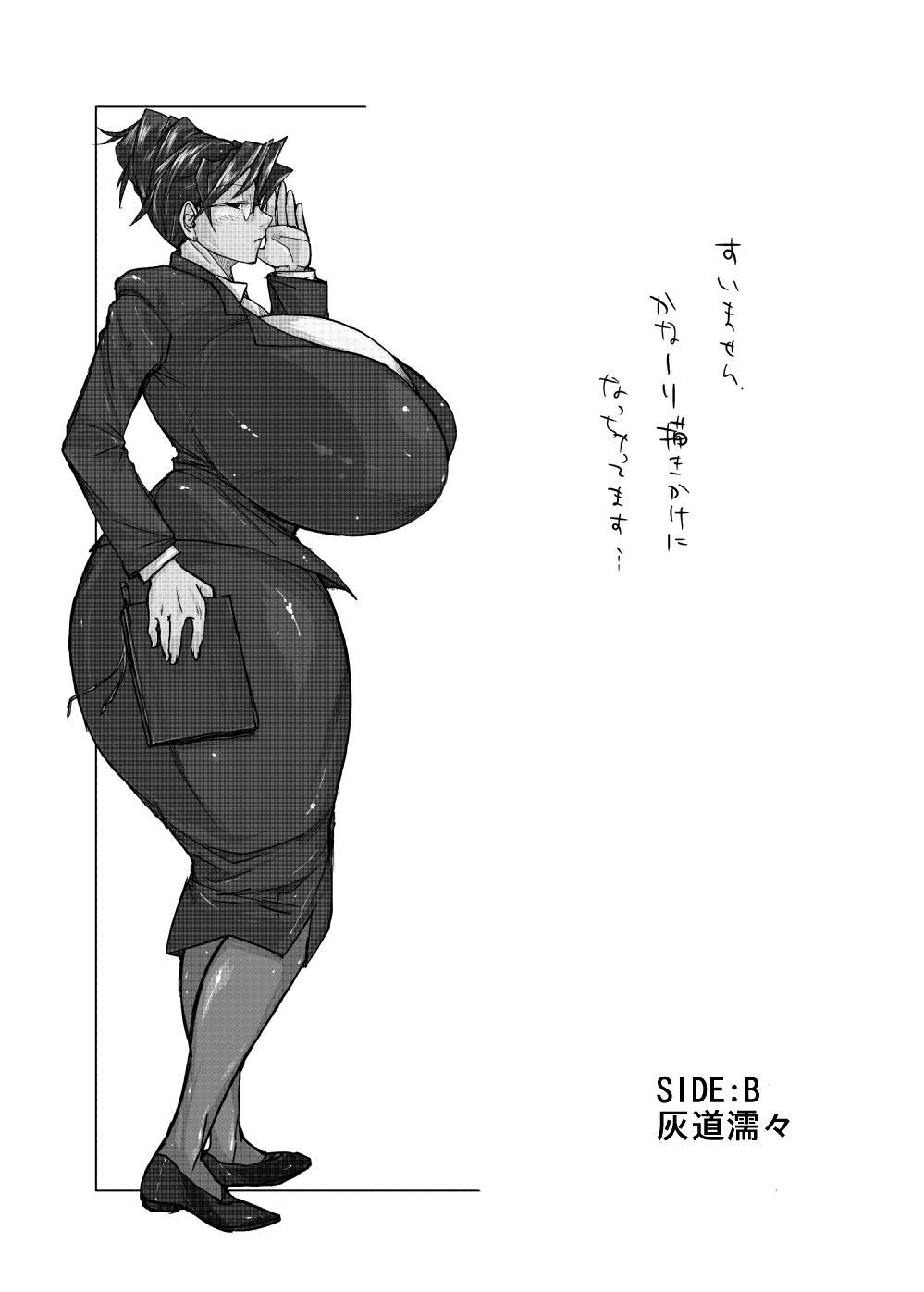 Hybrid Tsuushin Zoukangou Vol. 02 16