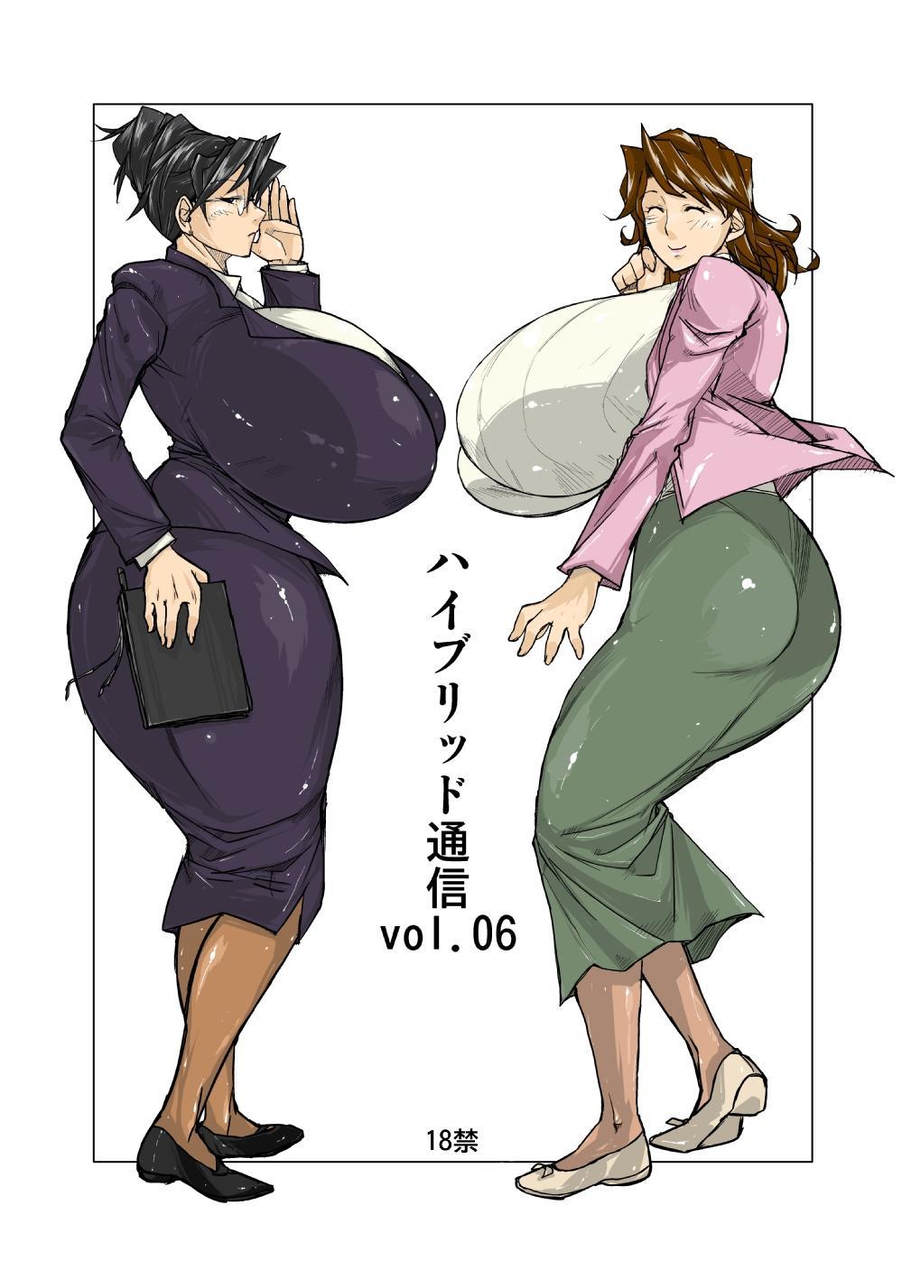 Hybrid Tsuushin Zoukangou Vol. 02 1