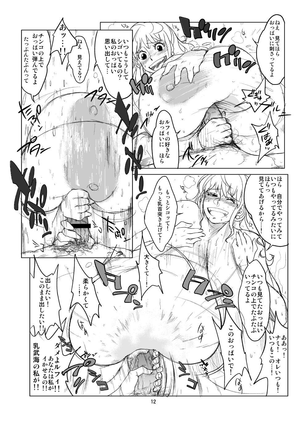 Hybrid Tsuushin Zoukangou Vol. 02 63
