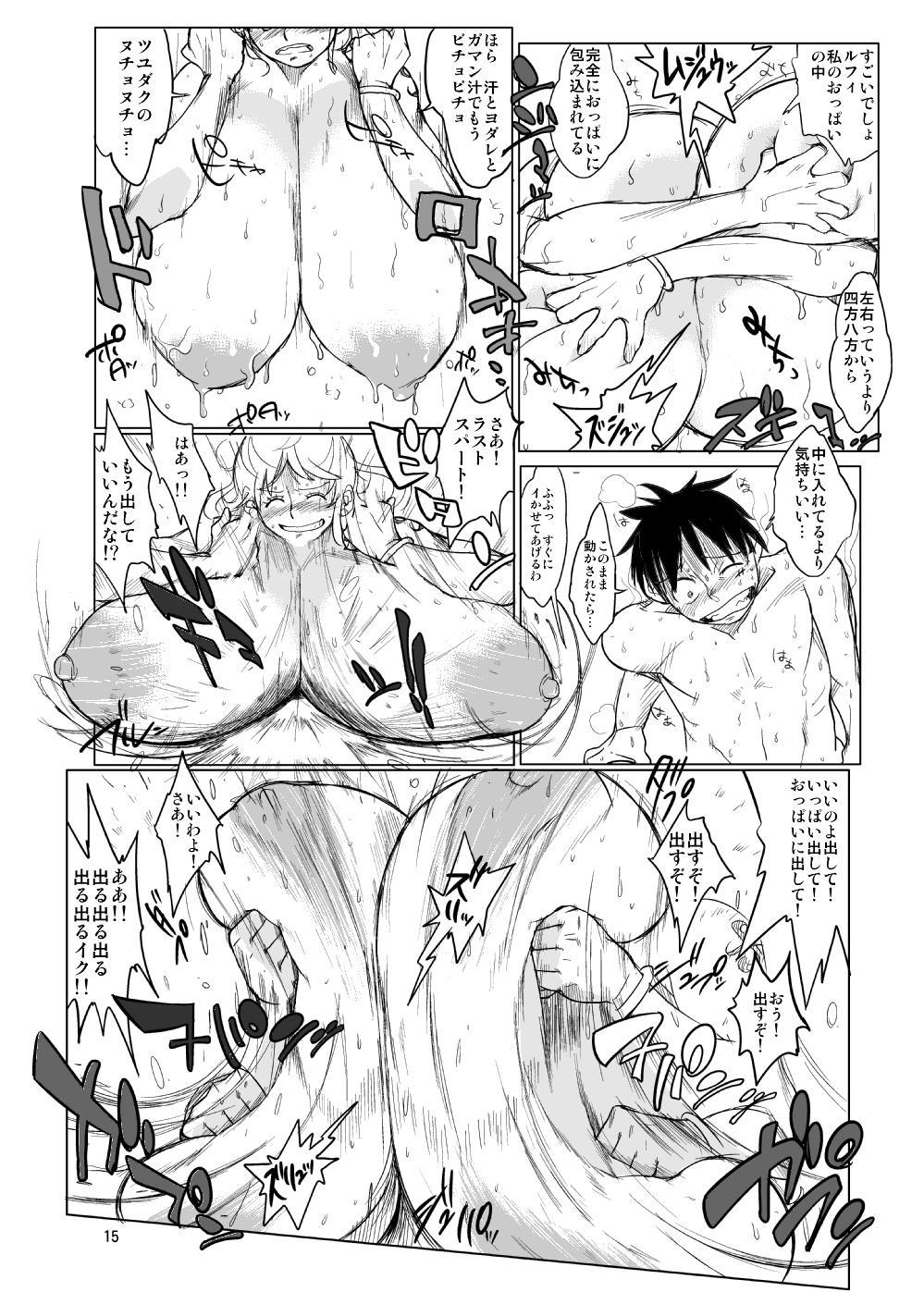 Hybrid Tsuushin Zoukangou Vol. 02 66