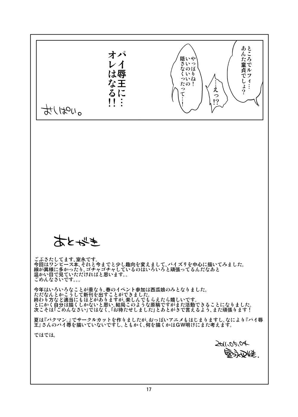 Hybrid Tsuushin Zoukangou Vol. 02 68