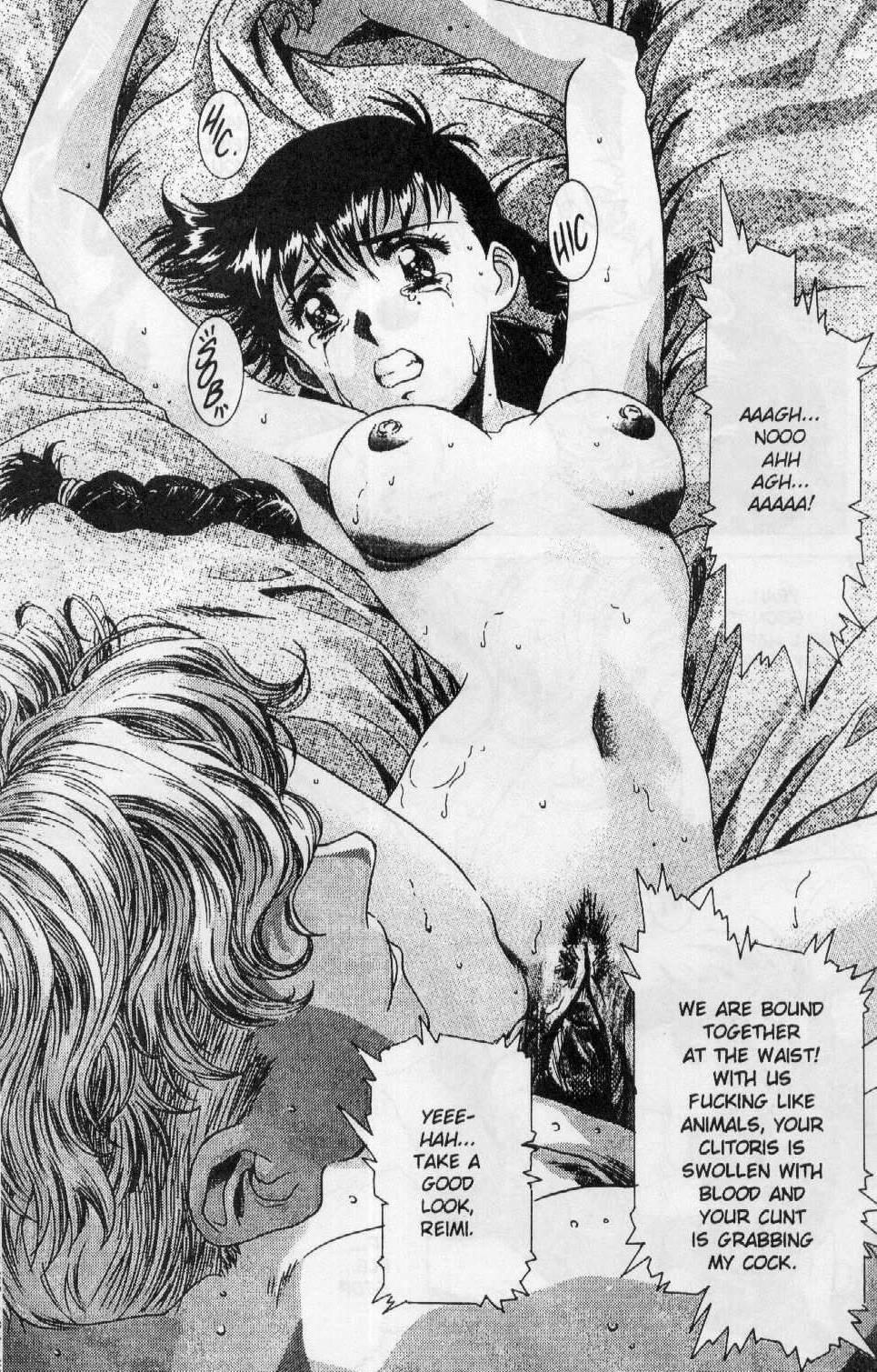 Immoral Angel Volume 1: Fall From Grace 108