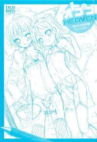 Otokonoko Heaven Vol. 02 3