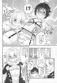 Otokonoko Heaven Vol. 02 9