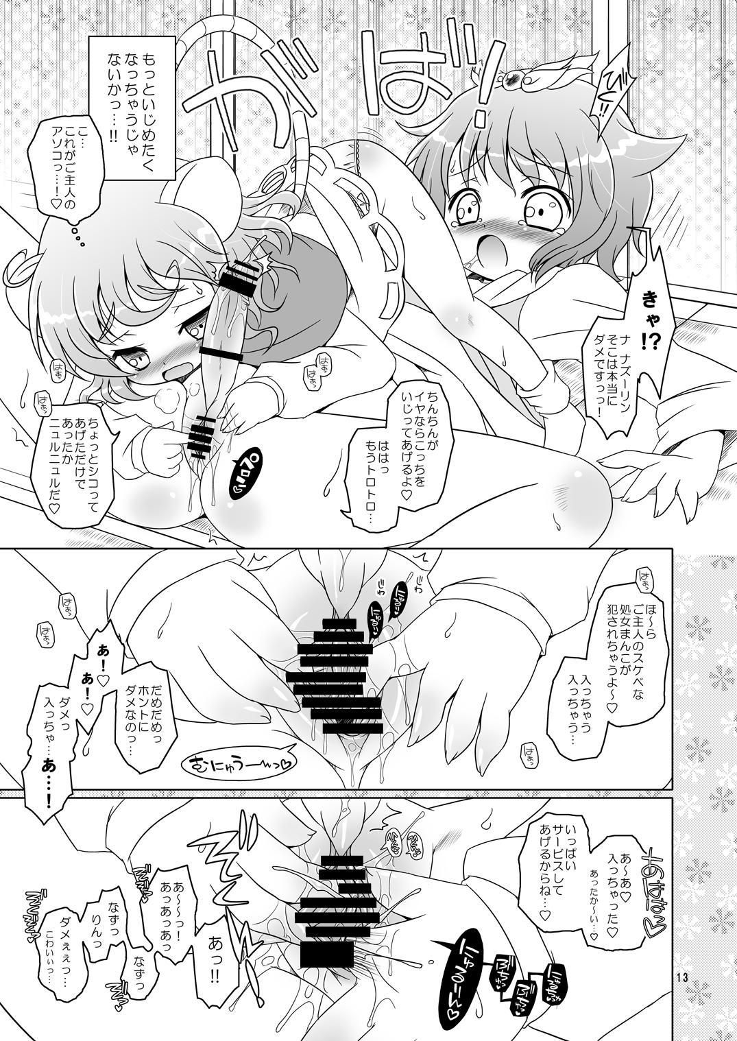 Watashi no Nazrin 11