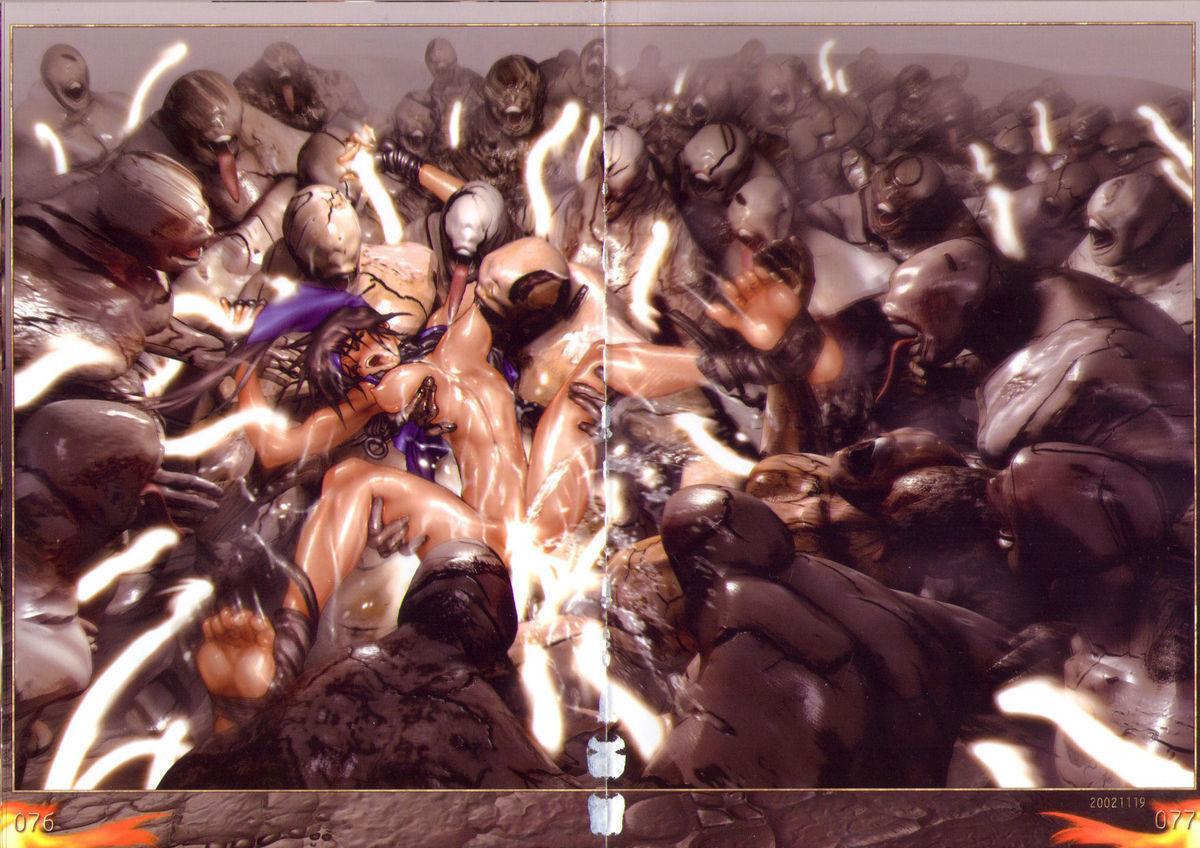 PIECES 4 HELLHOUND-01 39
