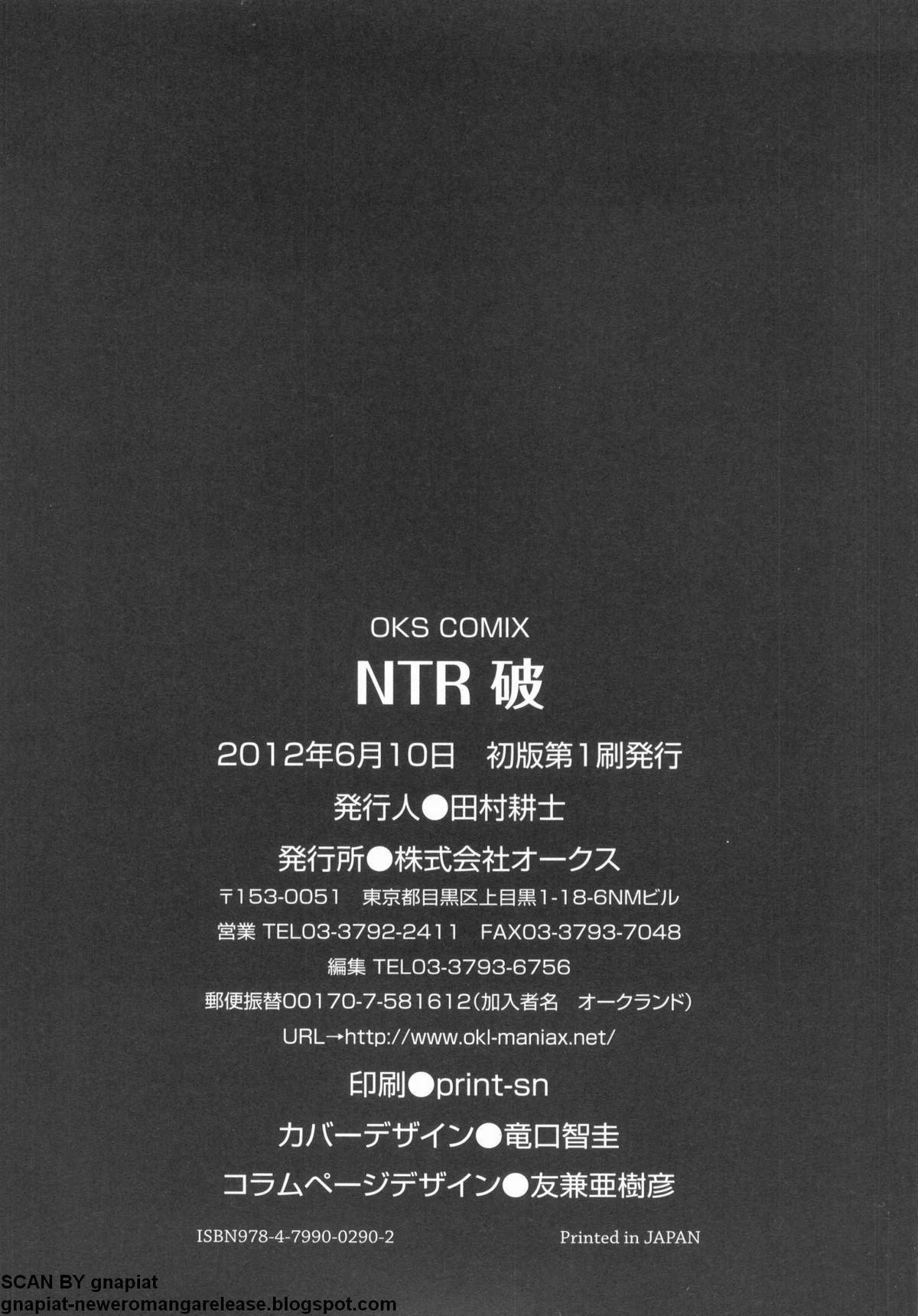 NTR Ha 161