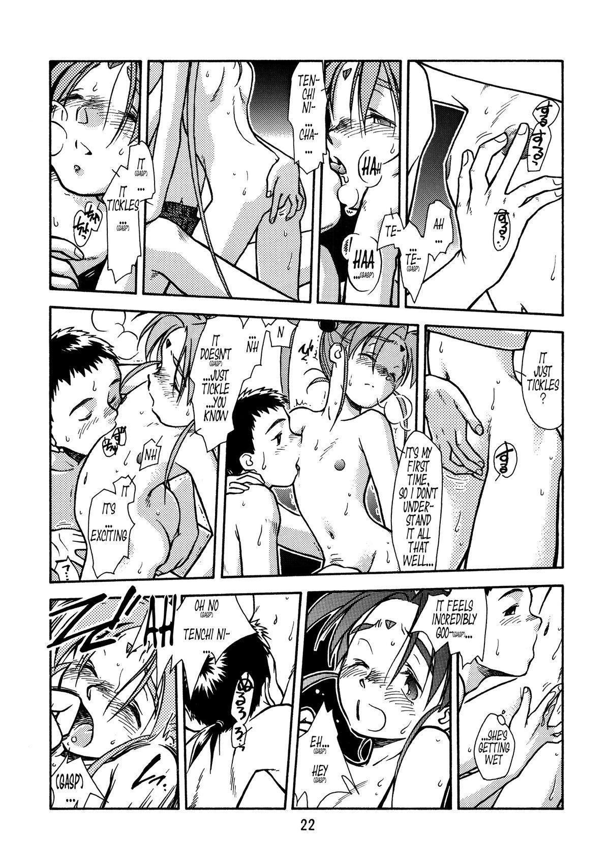Ima Ga Shun! Vol. 1 20
