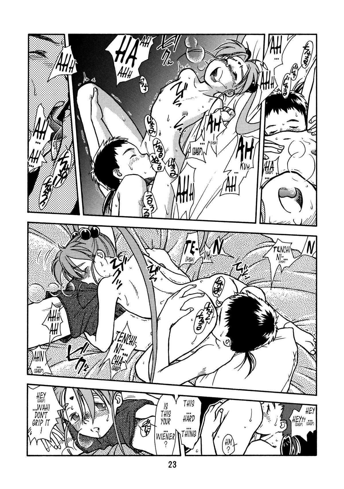 Ima Ga Shun! Vol. 1 21