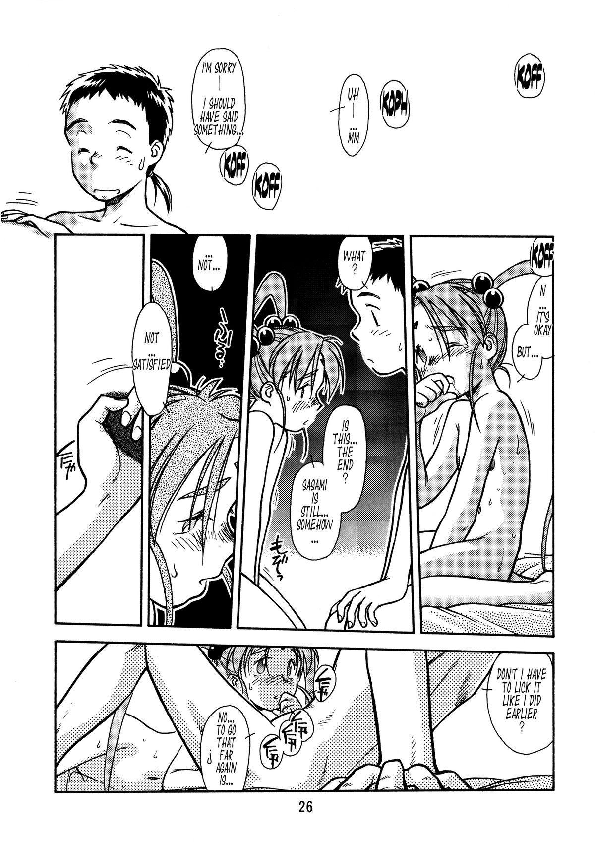 Ima Ga Shun! Vol. 1 24