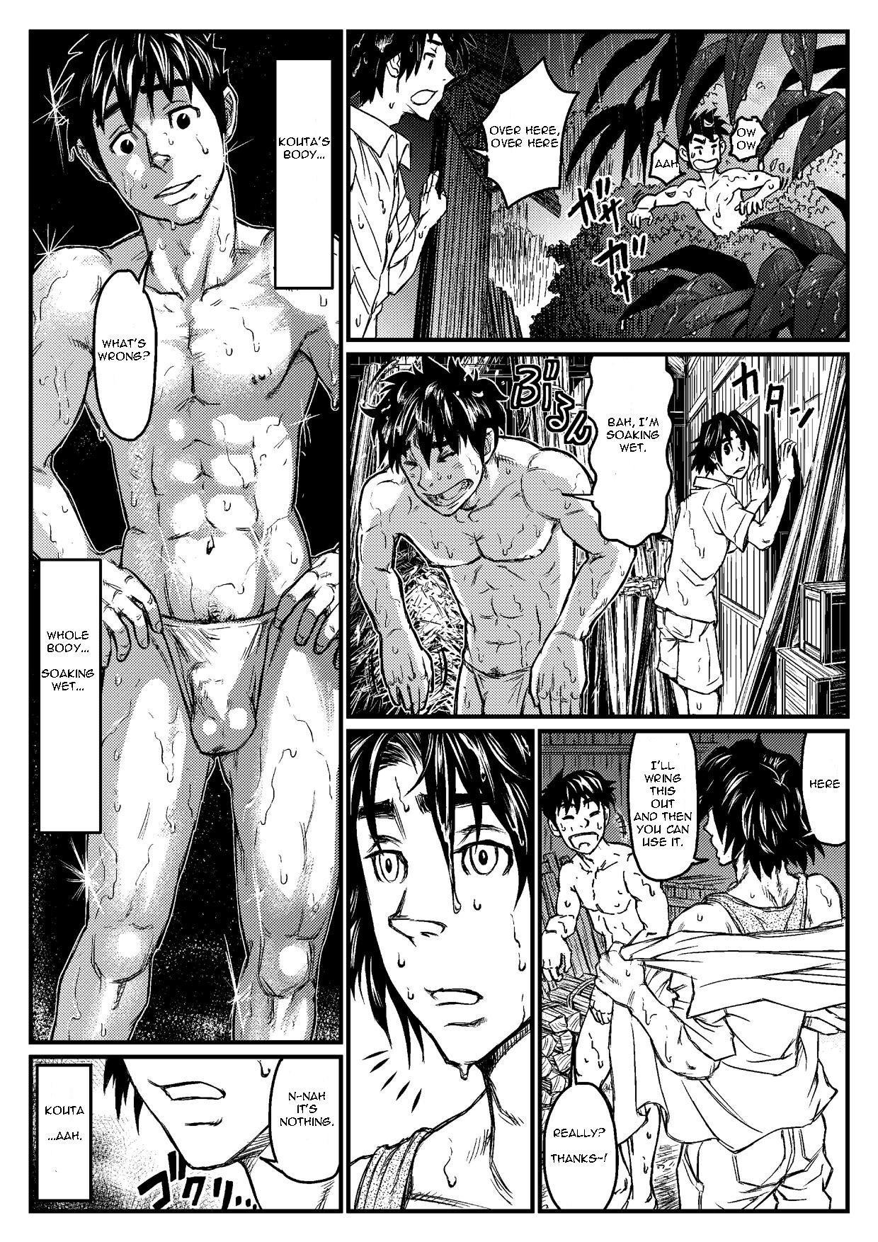 Gekkou Saimin Chuuhen 15