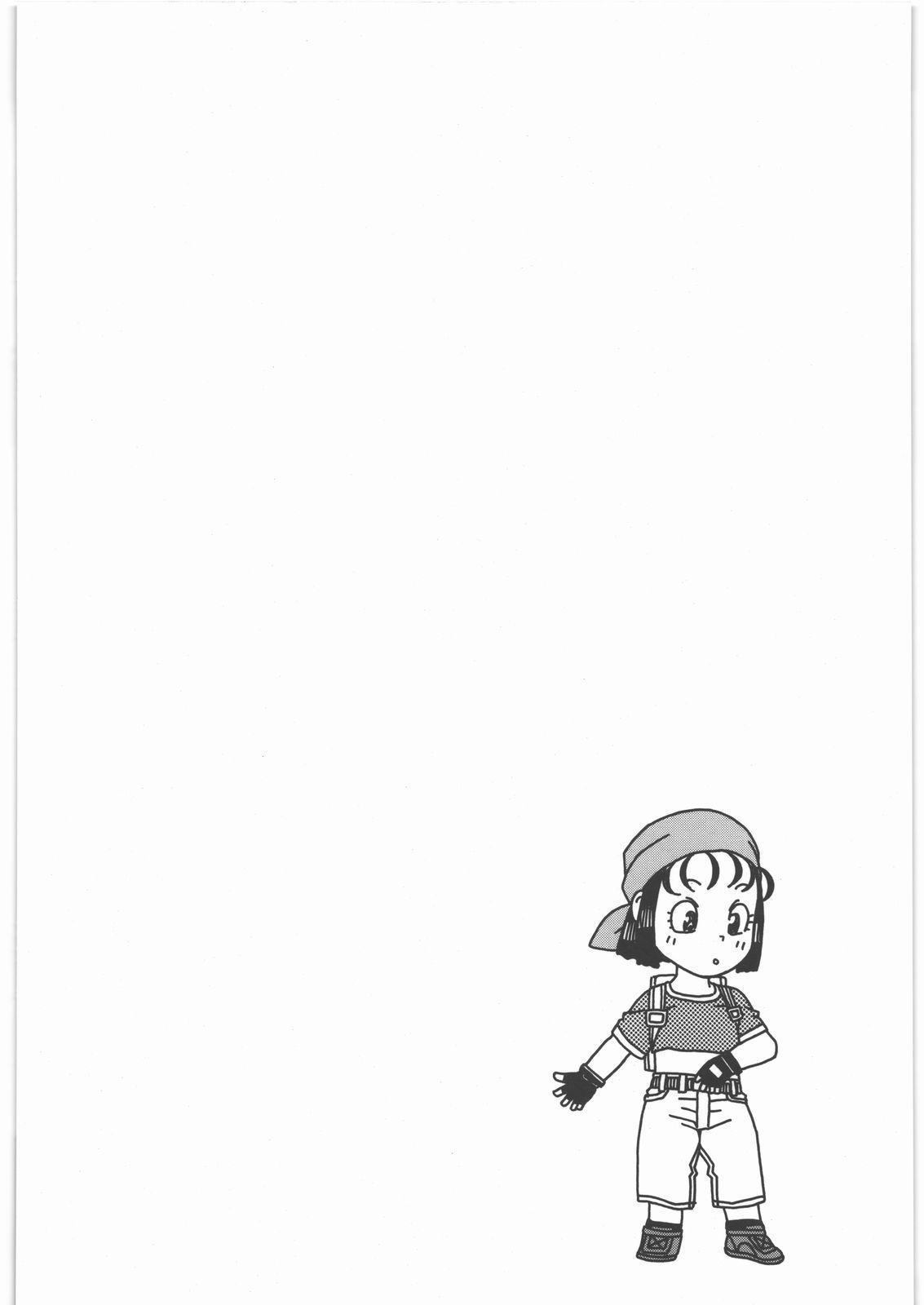 Yadoya no Rikka 2