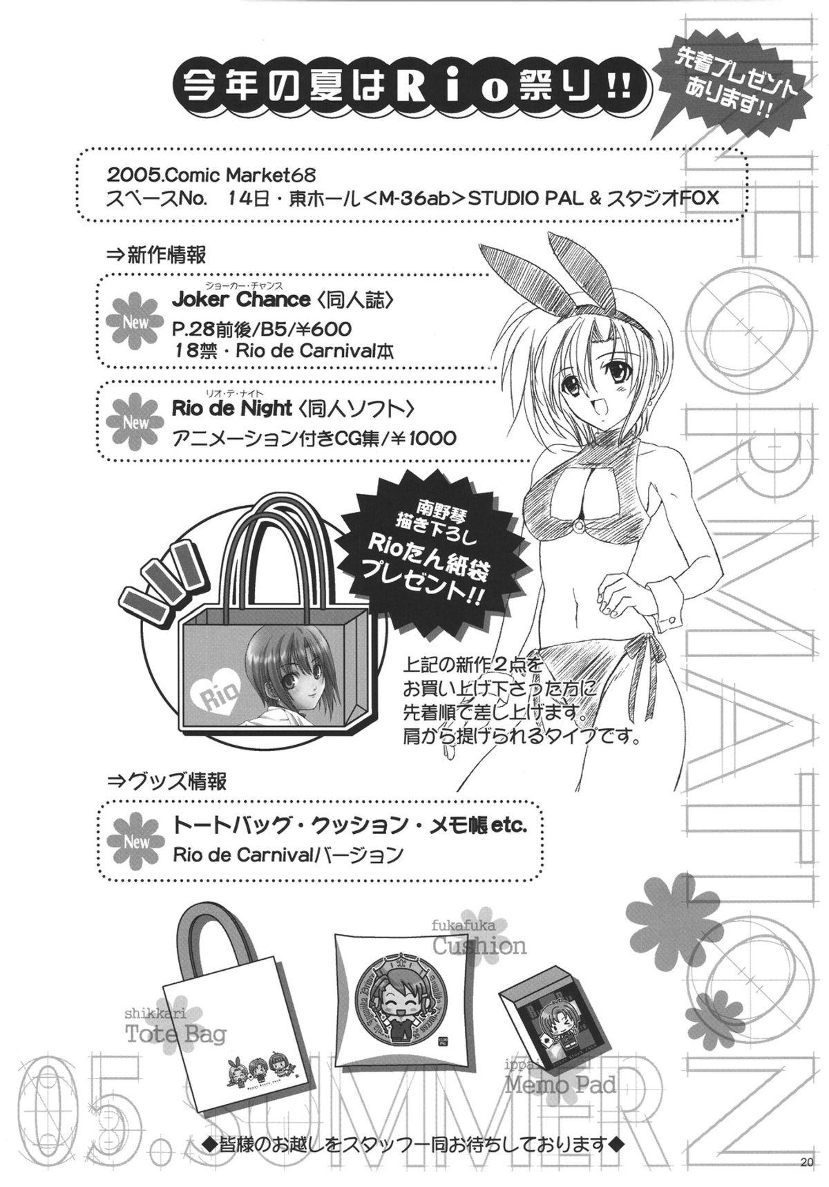 CARNIVAL MODE Special 19