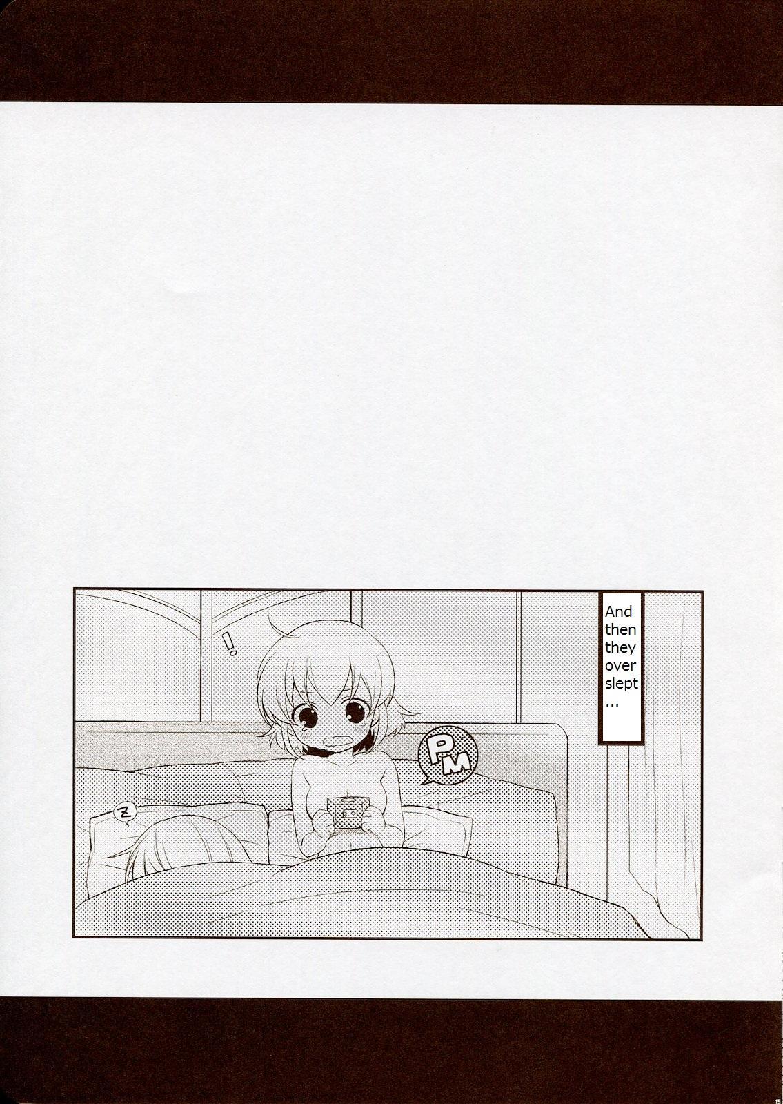 (C79) [Shinsen Gokuraku (Shuragyoku Mami)] NO-JN-NO-LIFE Datte Sukidakara! (Tales of the Abyss) [English] 14