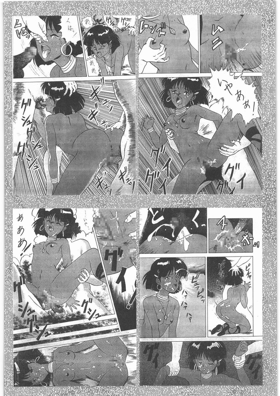 Umetamangashuu 15 4