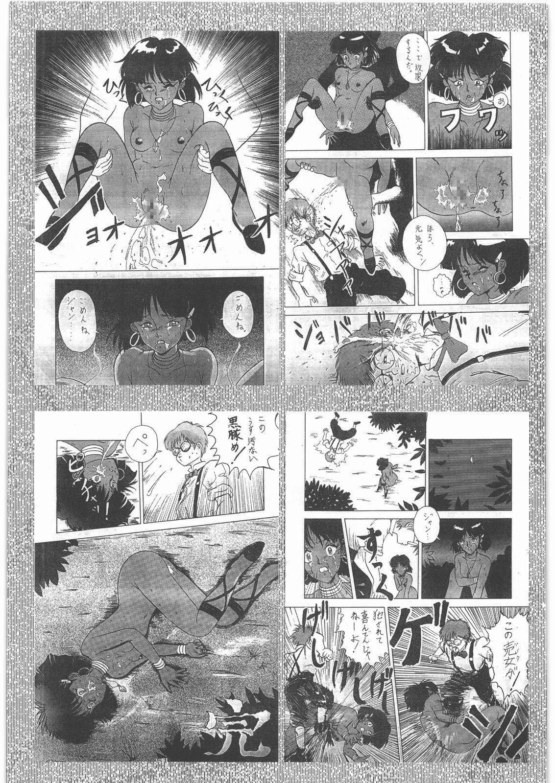 Umetamangashuu 15 5