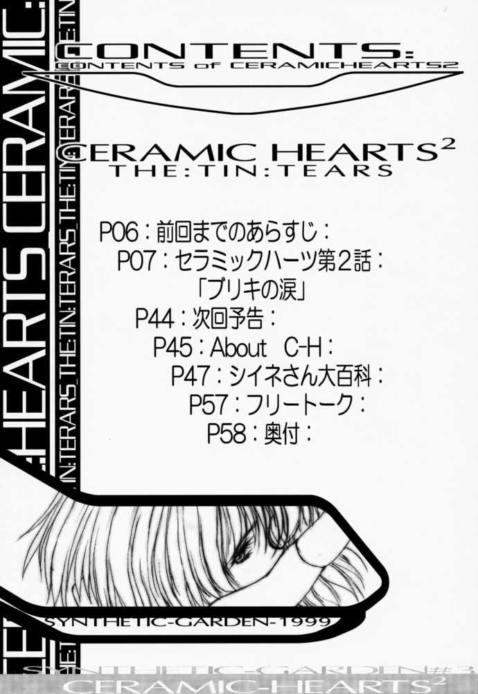 Ceramic Hearts 2 The Tin Tears 3
