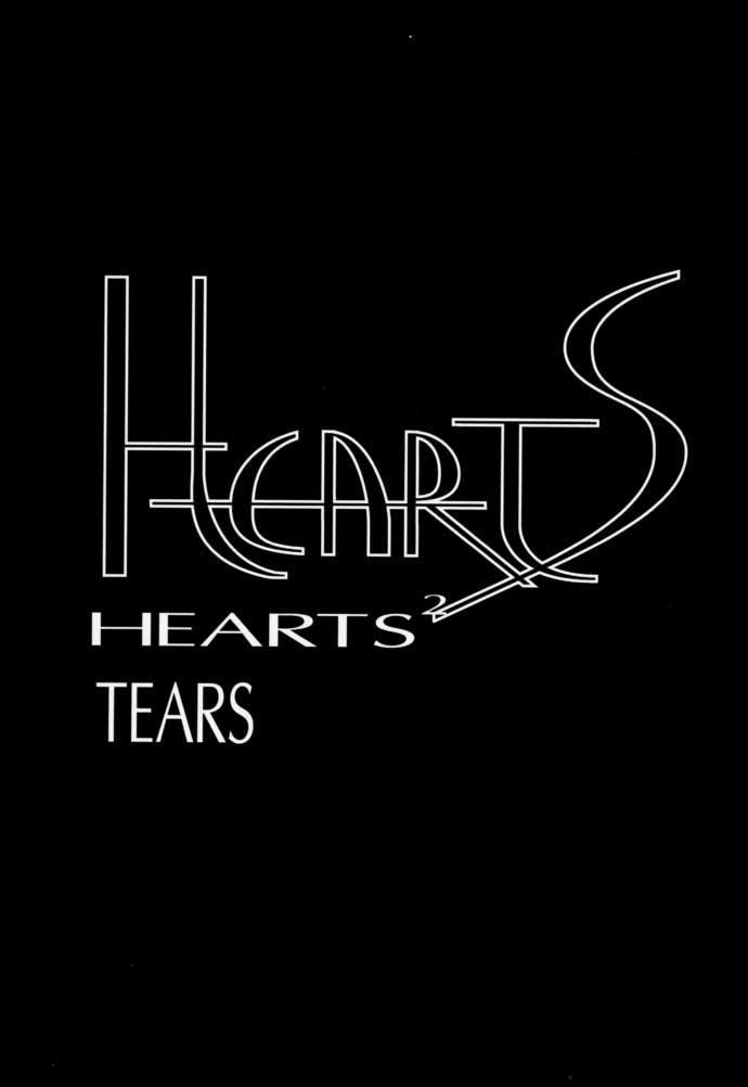 Ceramic Hearts 2 The Tin Tears 8